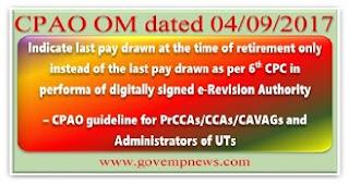https://lookaside.fbsbx.com/file/revision-of-pension-pre-2016-om-dated-04092017.pdf?token=AWxXcSqlJsDF097l8RikRgPCBL8WxdtSYx7B6r8AkloBdNp8HYifkcq7JRFLXOb3crcCZzaiYqztHmo0_V3GcUoKJMlXt1qbCmZrOxbzxCpO-6Be47qR1_jw7fmxru5d6nXn059I6IRSGh1AbGdrGNptuNl9DanWqJJ4O2bz2h7Ciw