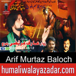https://www.humaliwalyazadar.com/2018/09/arif-murtaz-baloch-nohay-2019.html