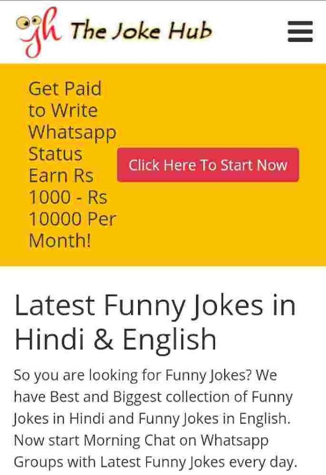 Make money online by writing jokes in hindi