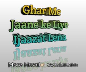 Ghar Me Jaane ke Liye Ijaazat Lena