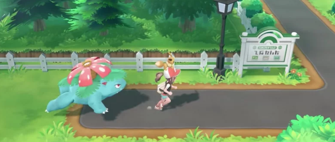 Pokémon Let's Go Pikachu / Eevee muestra más acompañantes y crea polémica con Venusaur