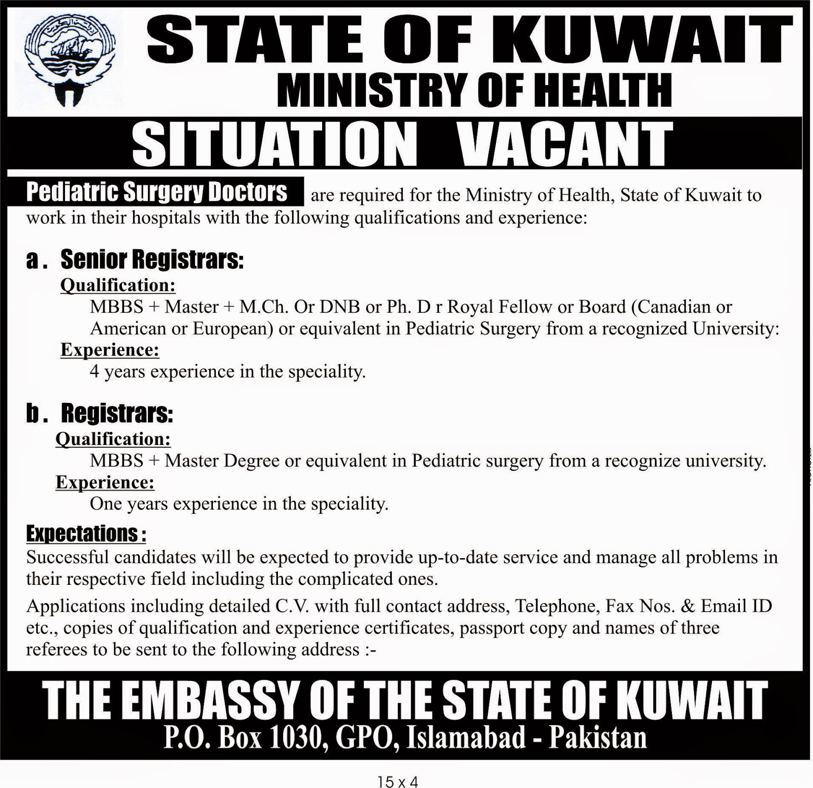 Kuwait placement Ads for all non employed peoples ~ Dubai jobs