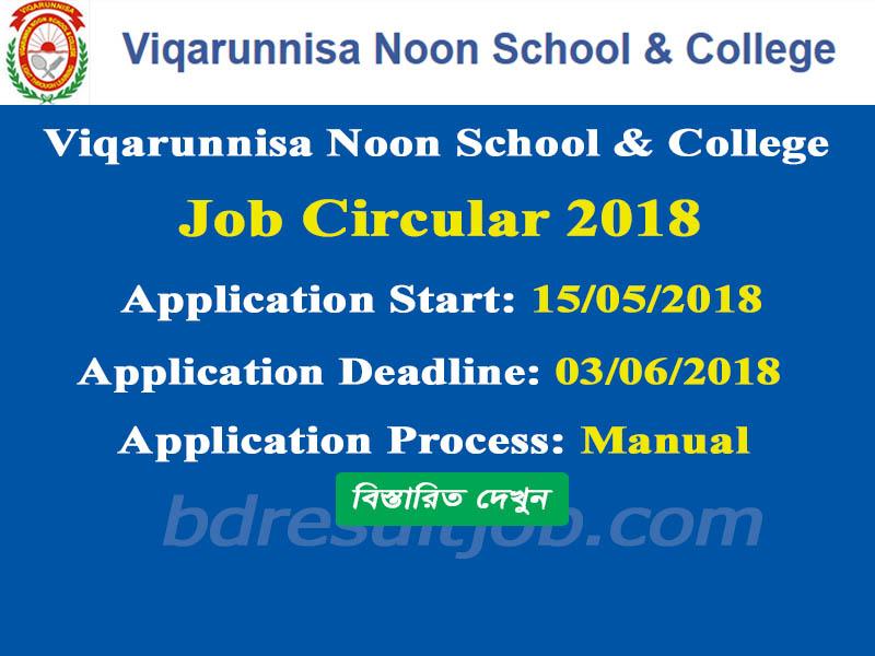 Viqarunnisa Noon School & College Teacher Recruitment