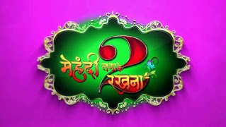 Yash Kumar Mishra, Pradeep Pandey 'Chintu', Anjana Singh next upcoming 2019 film Mehandi Laga Ke Rakhna 2 Wiki, Poster, Release date, Songs list
