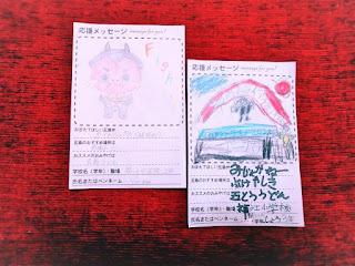 地元小学生からの応援の絵手紙