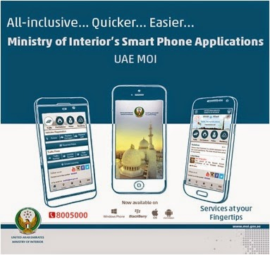 Ministry of Interior - MOI Smart Apps