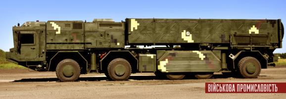 Саудівська Аравія готується випробувати ОТРК Грім-2