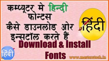 Hindi Fonts