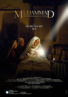 Muhammad: The Messenger of God (2015)