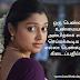 Tamil Kavithai   Aangal Pengal Kavithai