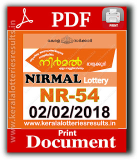 keralalotteriesresults.in, kerala lottery, kl result,  yesterday lottery results, lotteries results, keralalotteries, kerala lottery, keralalotteryresult, kerala lottery result, kerala lottery result live, kerala lottery today, kerala lottery result today, kerala lottery results today, today kerala lottery result, 2 2 2018, 2.2.18, kerala lottery result 2-2-2018, nirmal lottery results, kerala lottery result today nirmal, nirmal lottery result, kerala lottery result nirmal today, kerala lottery nirmal today result, nirmal kerala lottery result, nirmal lottery NR 54 results 2-2-2018, nirmal lottery NR 54, live nirmal lottery NR-54, nirmal lottery, kerala lottery today result nirmal, nirmal lottery NR-54 2/2/2018, today nirmal lottery result, nirmal lottery today result, nirmal lottery results today, today kerala lottery result nirmal, kerala lottery results today nirmal, nirmal lottery today, today lottery result nirmal, nirmal lottery result today, kerala lottery result live, kerala lottery bumper result, kerala lottery result yesterday, kerala lottery result today, kerala online lottery results, kerala lottery draw, kerala lottery results, kerala state lottery today, kerala lottare, kerala lottery result, lottery today, kerala lottery today draw result, kerala lottery online purchase, kerala lottery online buy, buy kerala lottery online