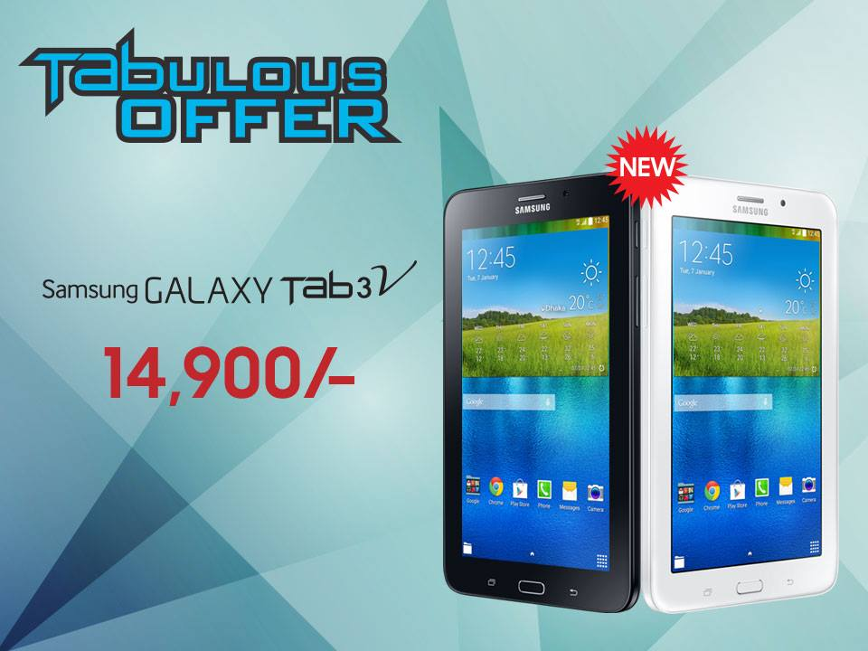 Samsung lowest budget android tablet in dhaka