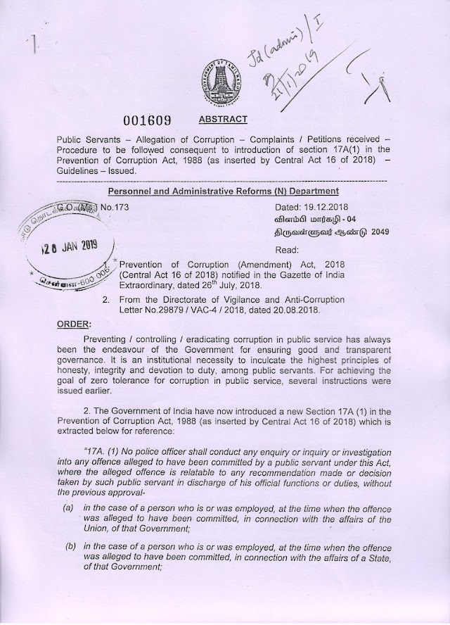 G.O 173 -DATE-19.12.2018- PUBLIC SERVANTS -ALLEGATION OF CORRUPTION -PETITIONS RECEIVED-GUILDLINESS ISSUED