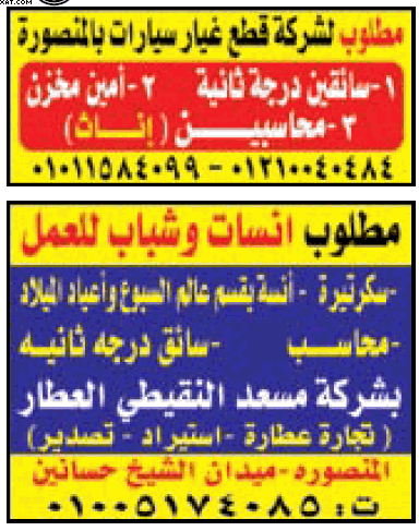 gov-jobs-16-07-21-01-32-17