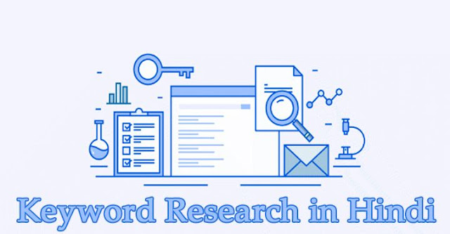 keyword research kya hai, keyword research in hindi, keyword research kaise kare, keyword research tips in hindi, blogging, seo