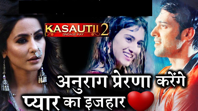 WOW! Anurag confess I Love You to Prerna nostalgic moment in Kasauti Zindagi Ki 2