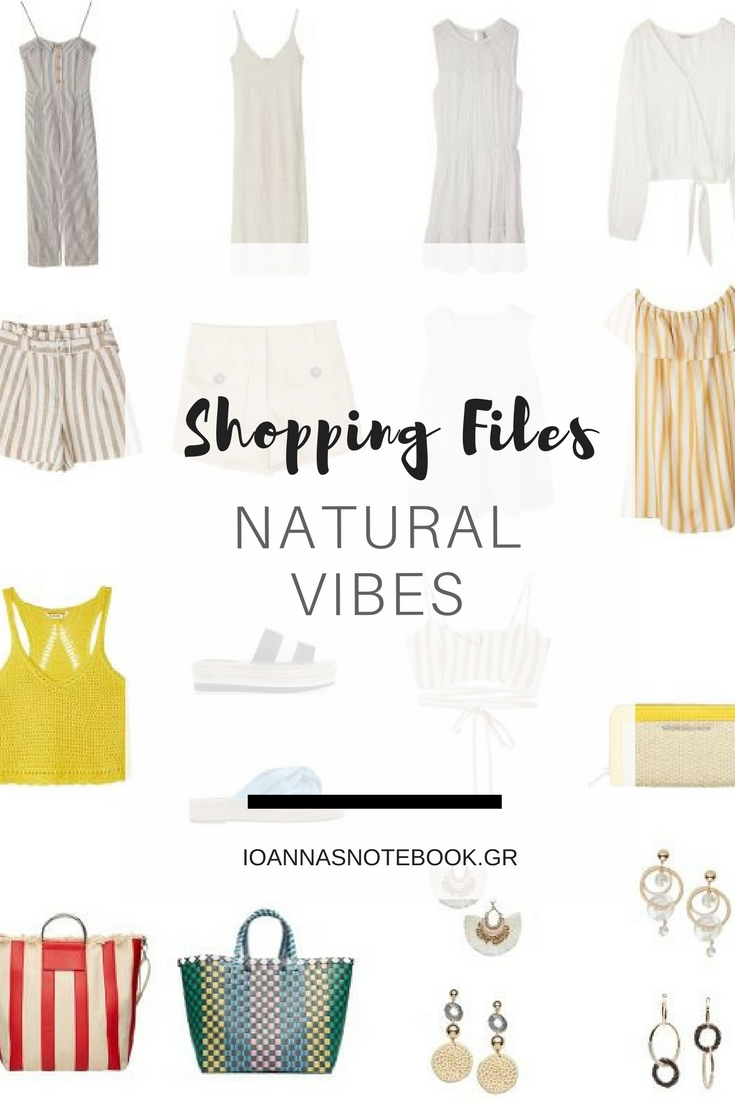 "Shopping Files: Stradivarius ""Natural Vibes""