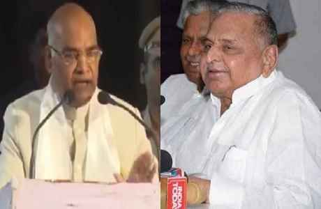 mulayam-singh-support-ramnath-kovind-for-president-post