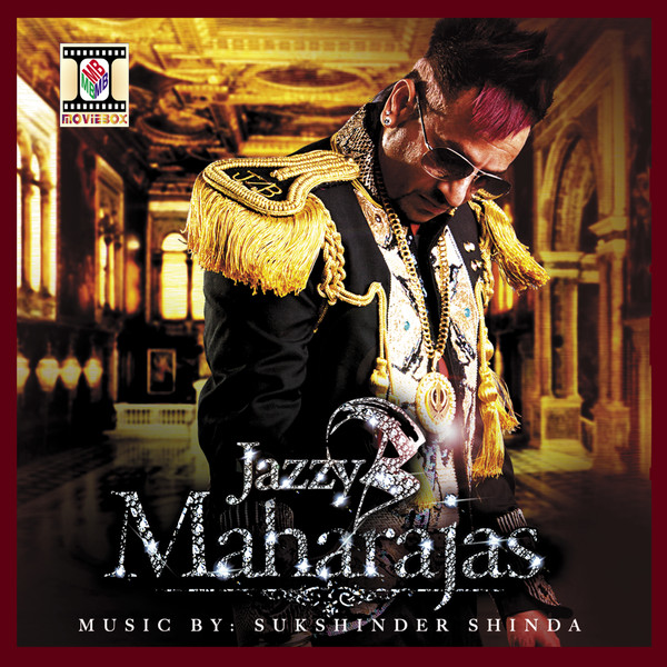 Maharaja songs dj remix hd mp4 videos download.