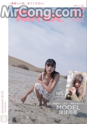 Kimoe Vol.012: Người mẫu Qiu Qiu Zhou Wen (球球周闻) (43 ảnh)