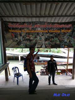 Percutian ke Bangkok Thailand