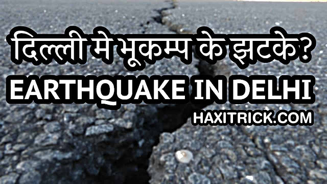 Earthquake in Delhi NCR Me Bhukamp Ke Jhatke Today Just Now