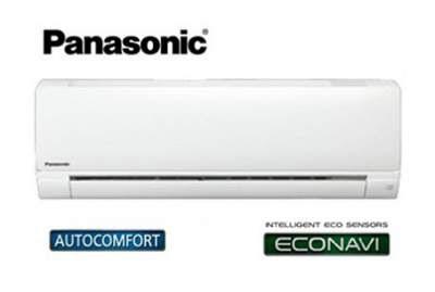 harga-ac-inverter-panasonic-1-pk,harga-ac-inverter-sharp,harga-ac-panasonic-alowa,ac-panasonic-terbaru-2016,ac-panasonic-low-watt,harga-ac-panasonic-inverter-1/2pk,