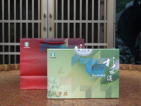 竹山鎮農會比賽茶