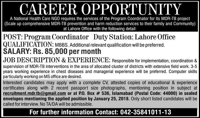 Jobs In National Healthcare NGO Lahore 2018