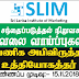 Vacancies in Sri Lanka Institute of Marketing (SLIM)