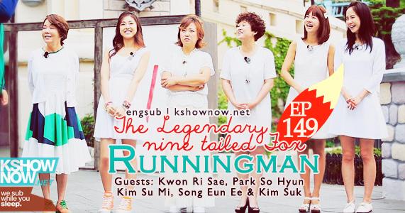 Running man episode 173 raw : Imdalind series spoilers