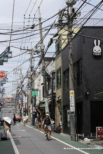 Shimokitazawa Street, Tokyo, Japan