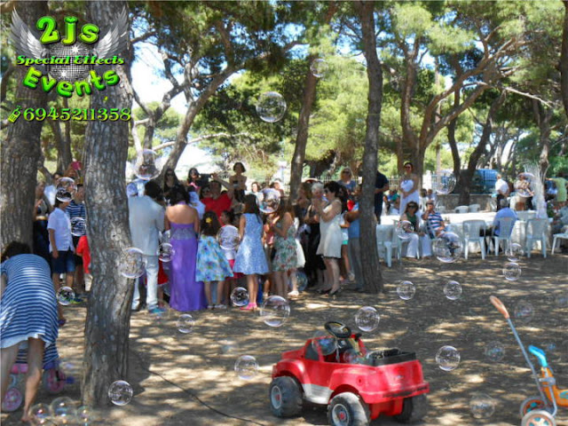ΓΑΜΟΣ ΒΑΦΤΙΣΗ ΣΥΡΟΣ DJ SYROS2JS EVENTS