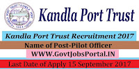 Kandla Port Trust Recruitment 2017– Pilot Officer