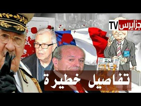 حصريا : تفاصيل الصراع بين الجيش بقيادة قايد صالح و الدولة العميقة