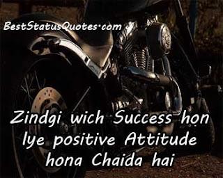 Status in Punjabi Attitude