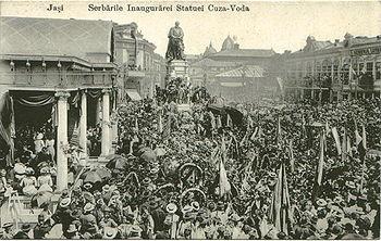Mica Unire/ Unirea principatelor Romanesti 1859