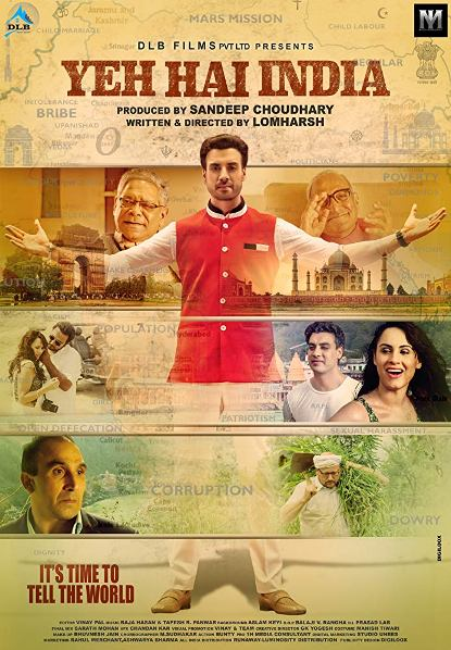 Gavie Chahal and Deana Uppal Hindi movie Yeh Hai India 2019 wiki, full star-cast, Release date, Actor, actress, Song name, photo, poster, trailer, wallpaper