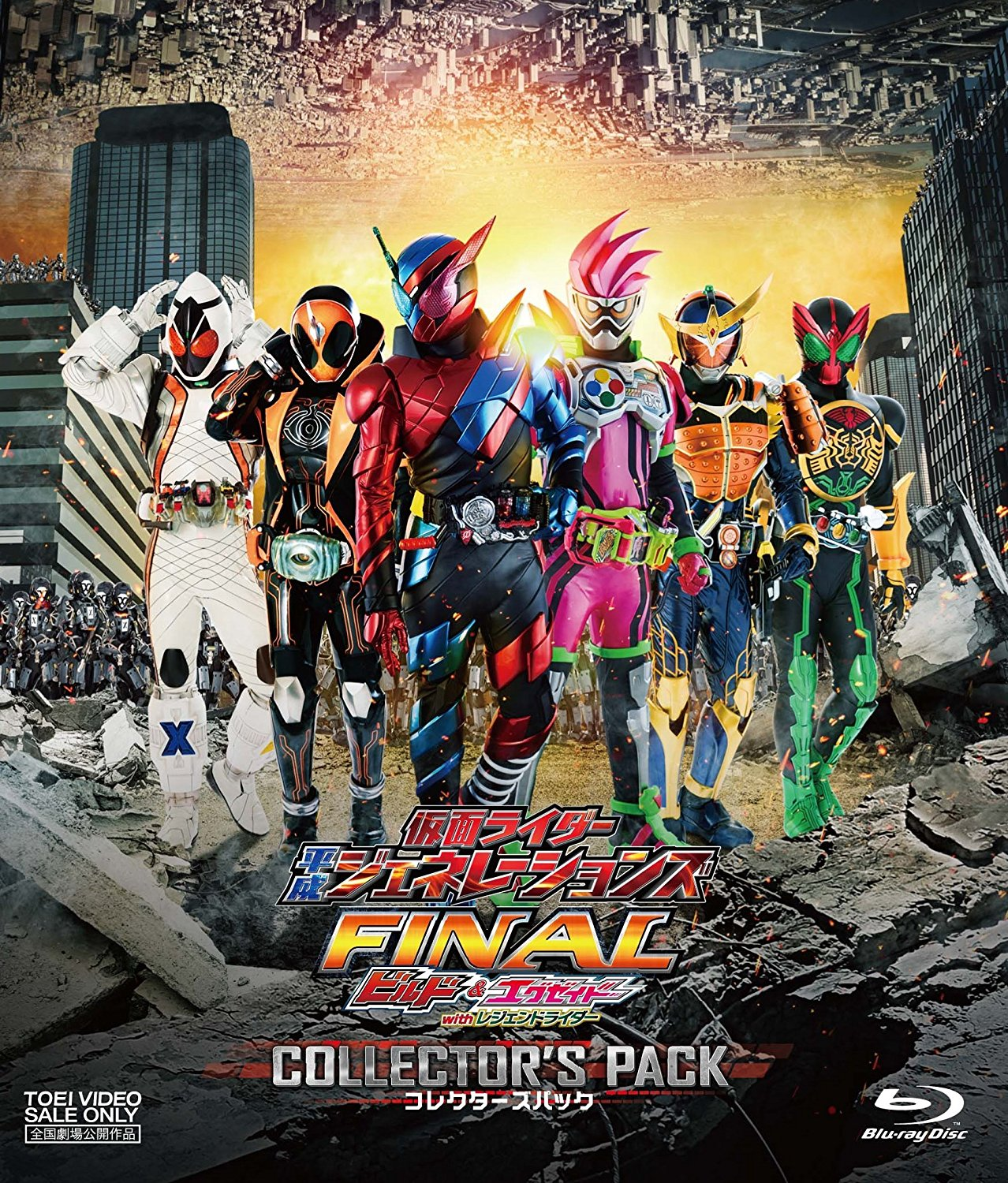 Iam Rider Staus Song Download: Kamen Rider Heisei Generations Final Build And Ex-Aid With