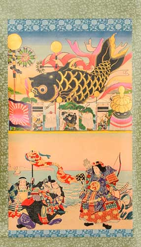 Nishiki-e (colored woodblock prints) used as ornaments in lieu of expensive warrior dolls and decorative samurai helmets (Gokonomiya Shrine collection).