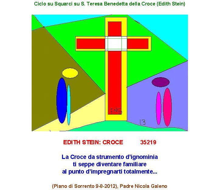 ebook Педагогика: