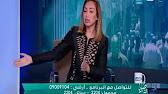برنامج صبايا الخير 15-3-2017 مع ريهام سعيد مجموعة مسلحة يقومون بقطع عضو ذكري لرجل ويفعلون به افعال شاذة لسبب غريب !!