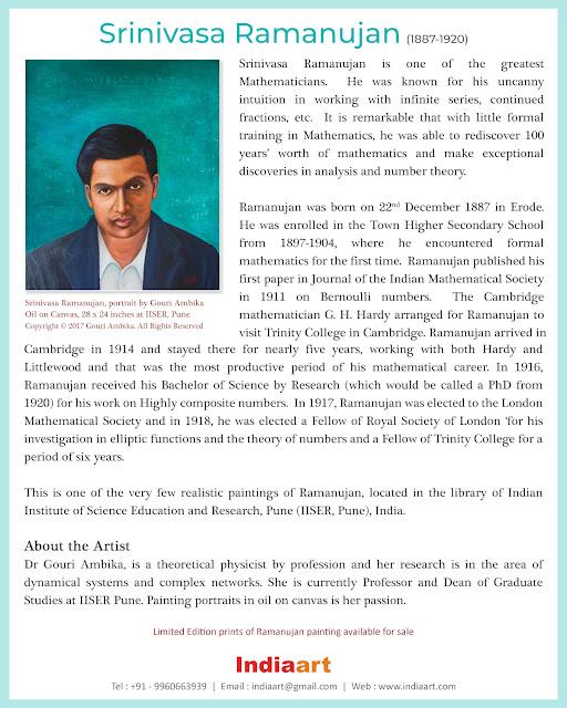 Announcement for Srinivasa Ramanujan Limited Edition Print (www.indiaart.com)
