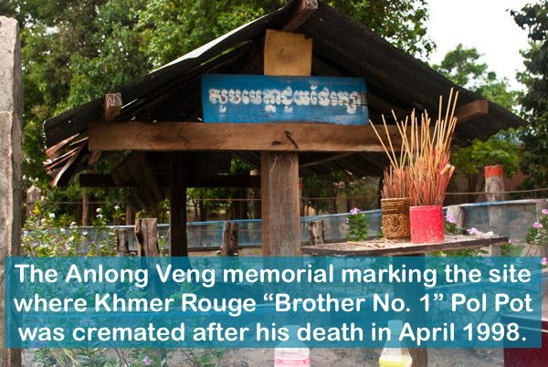 """The Anlong Veng memorial marking the site where Khmer Rouge """"Brother No. 1"""" Pol Pot was cremated after his death in April 2000"""