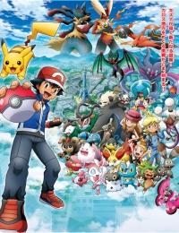 Pokémon 18 | Bmovies