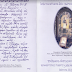 Τα Ιωάννινα τιμούν τον πολιούχο τους Αγιο Γεώργιο [αναλυτικά το πρόγραμμα εορτασμού]