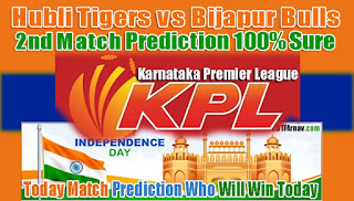 WHO WIN TODAY MATCH FREE PREDICTION