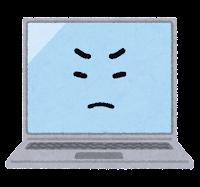 ノートパソコンのキャラクター(怒った顔)