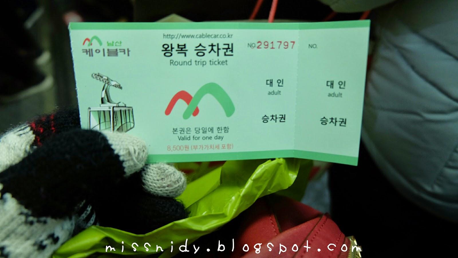 harga tiket cable car di nseoul tower seoul