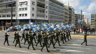 Ο κίνδυνος στο κόκκινο, η Ελλάδα σε εικονική πραγματικότητα, η Τουρκία μας απειλεί…